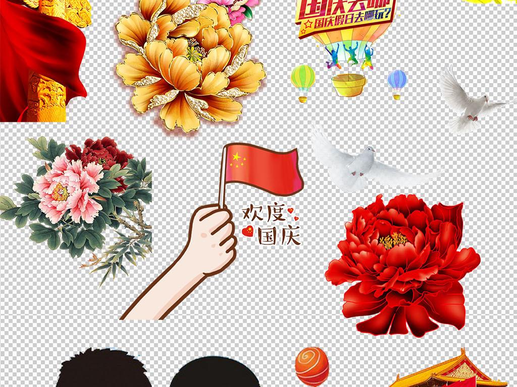 国庆节                                          中华柱