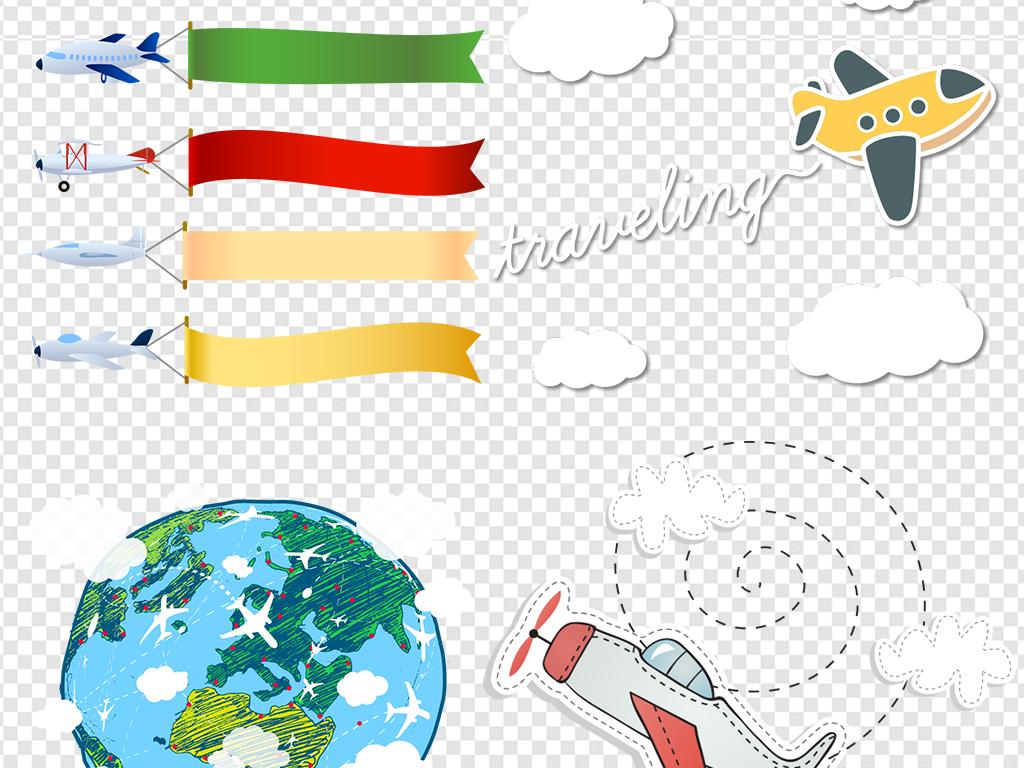 卡通手绘飞机童趣旅游图片素材