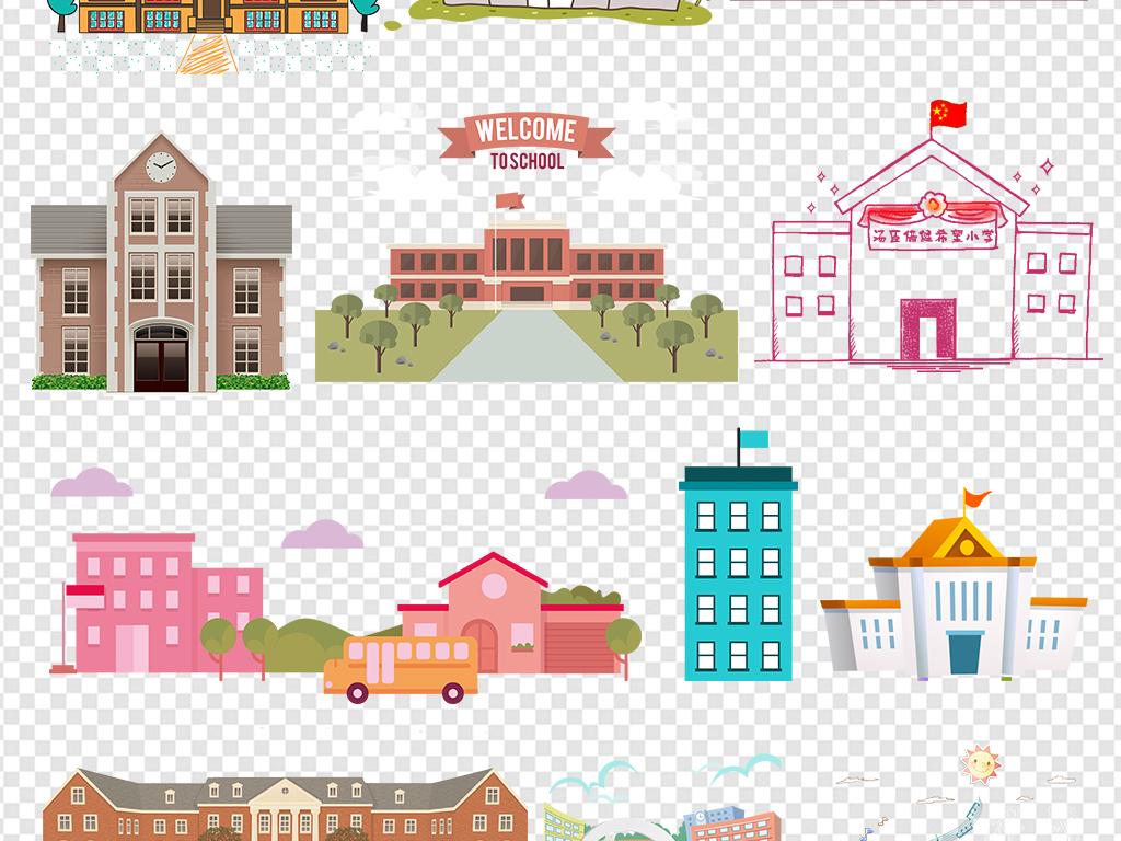 卡通手绘学校建筑素材