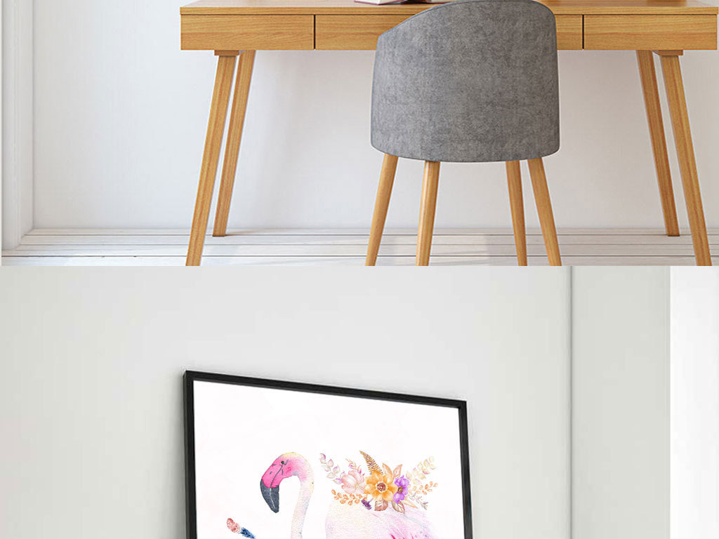 现代简约手绘火烈鸟羽毛装饰画