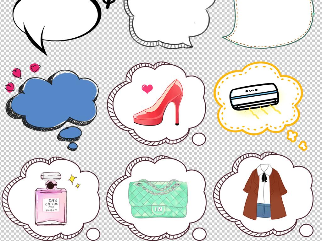 卡通气泡装饰素材气泡对话框会话框文本框