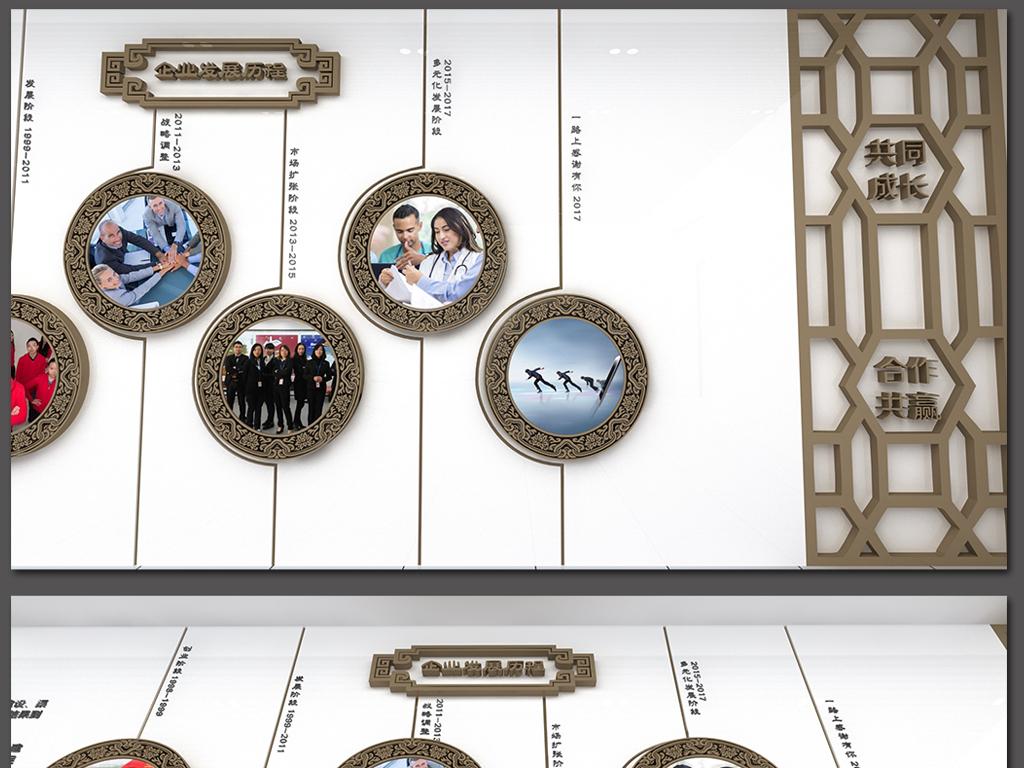 新中式复古风企业文化墙设计模板