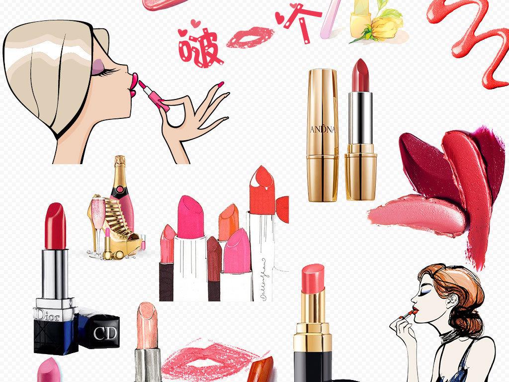 小清新手绘风护肤品化妆品png元素