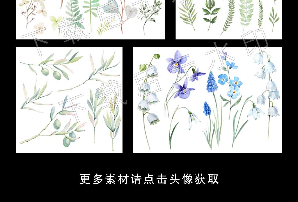 高清简约小清新北欧植物叶子装饰画