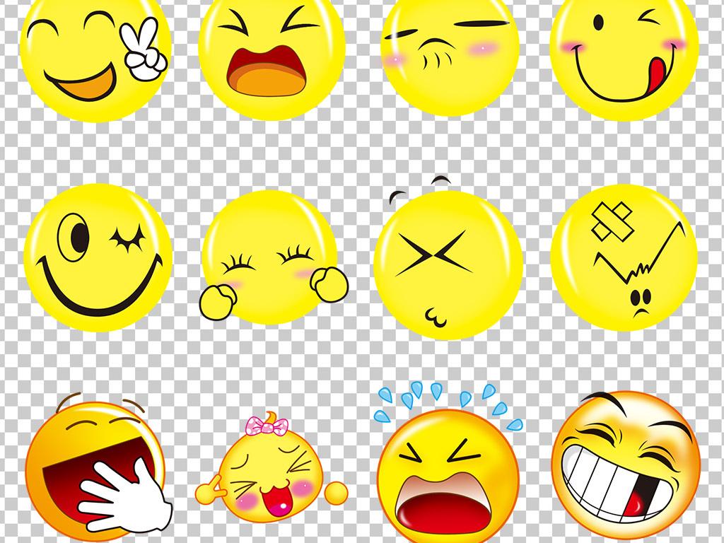 0145笑脸表情各种表情卡通表情手绘表情免抠素材