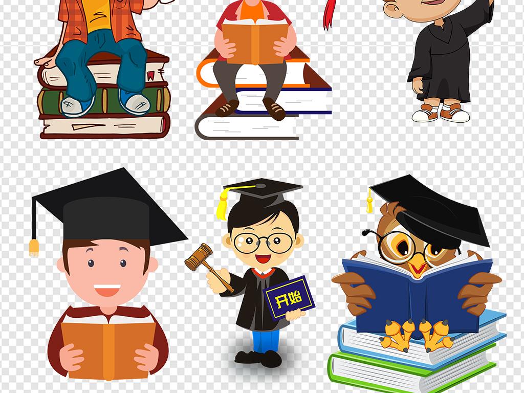 卡通博士人物小博士帽毕业素材