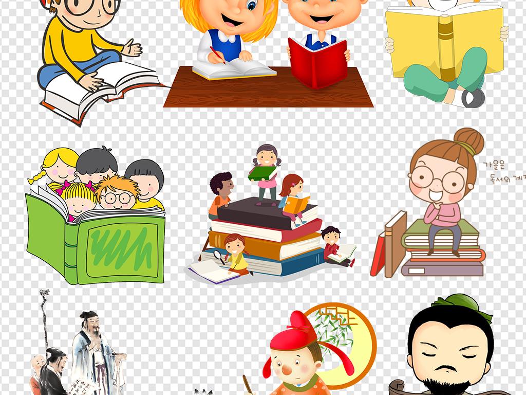 读书漫画作品图片手绘