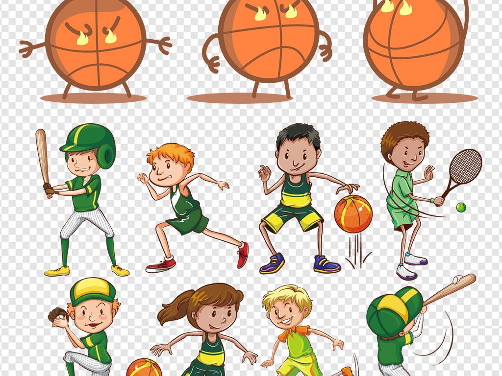 卡通小孩儿童打篮球比赛剪影png素材