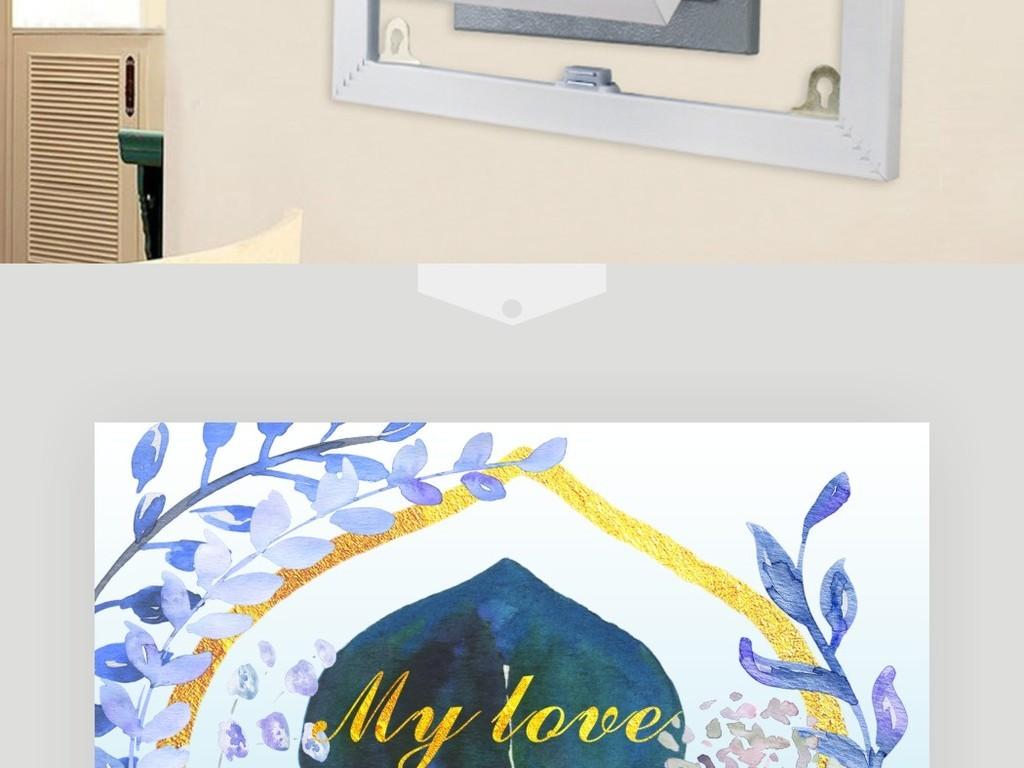 电箱系列装饰画清新植物手绘水彩简约现代