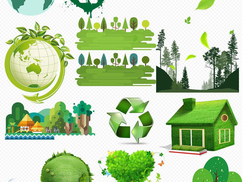 环保小报绿色节能手抄报低碳生活png