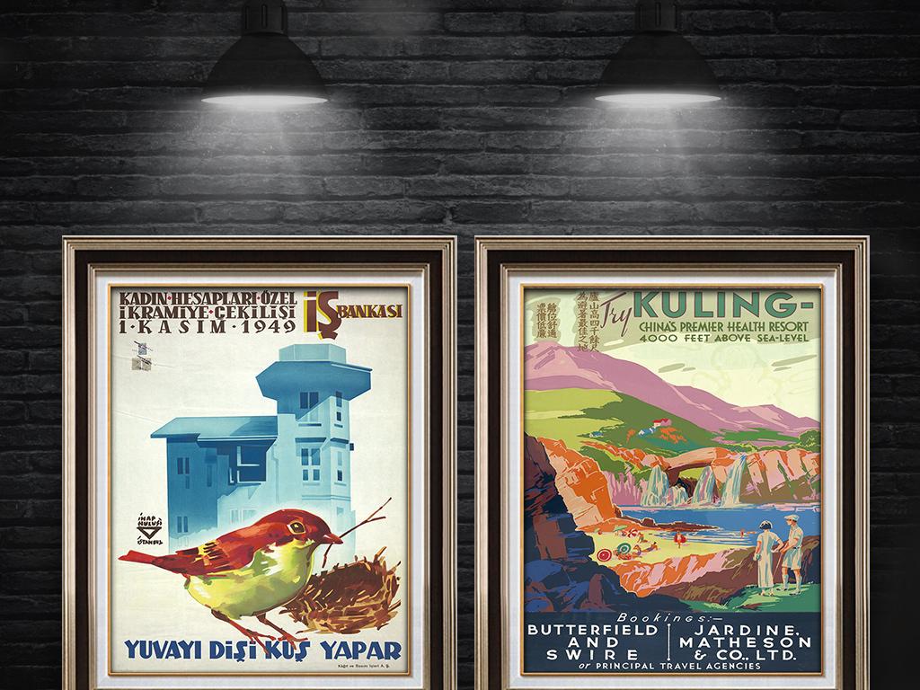 欧美复古手绘海报画英文字母人物风景建筑挂画