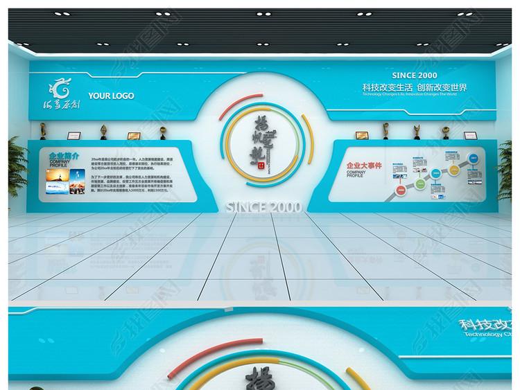 创意清新蓝色企业文化墙大型办公室形象墙设计