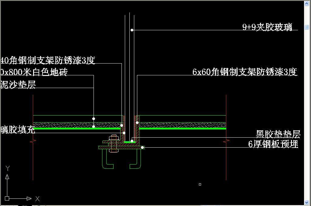 标准吊顶五金CAD设计图集