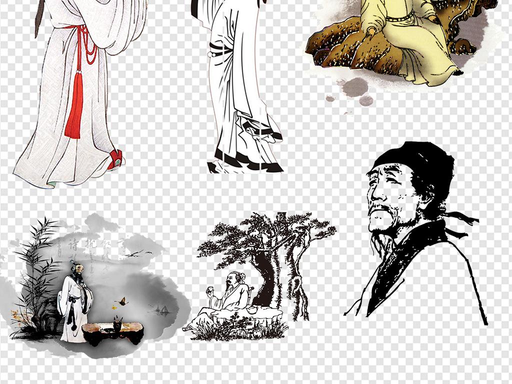 中国风古风水墨古代人物诗人圣人图片素材