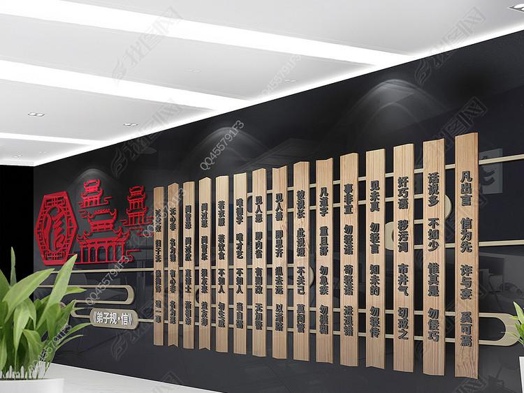 中式弟子规学校文化墙