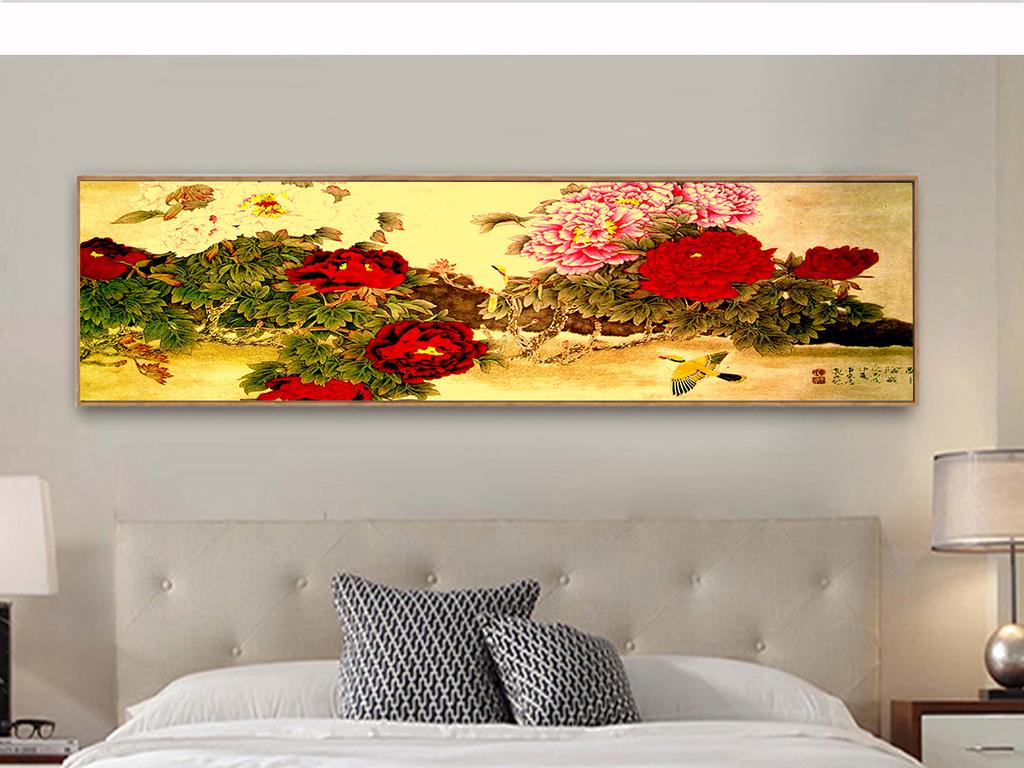新中式手绘工笔牡丹花山水床头画装饰画