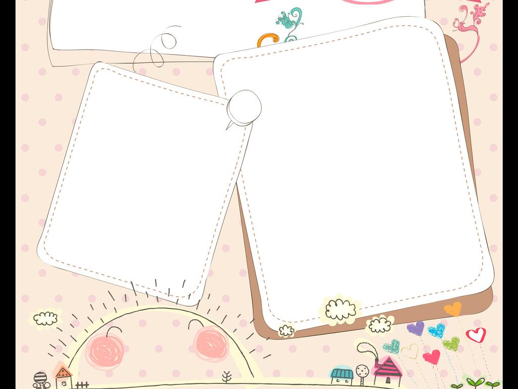 儿童班级竞选自我介绍学生个人简历模板设计图片