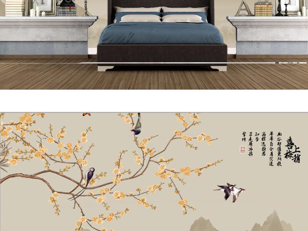 新中式手绘喜上眉梢电视背景墙
