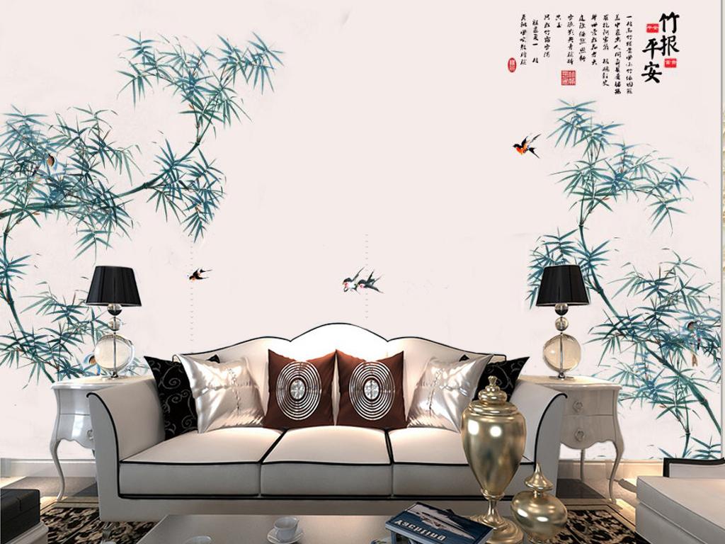 新中式竹报平安手绘电视背景墙