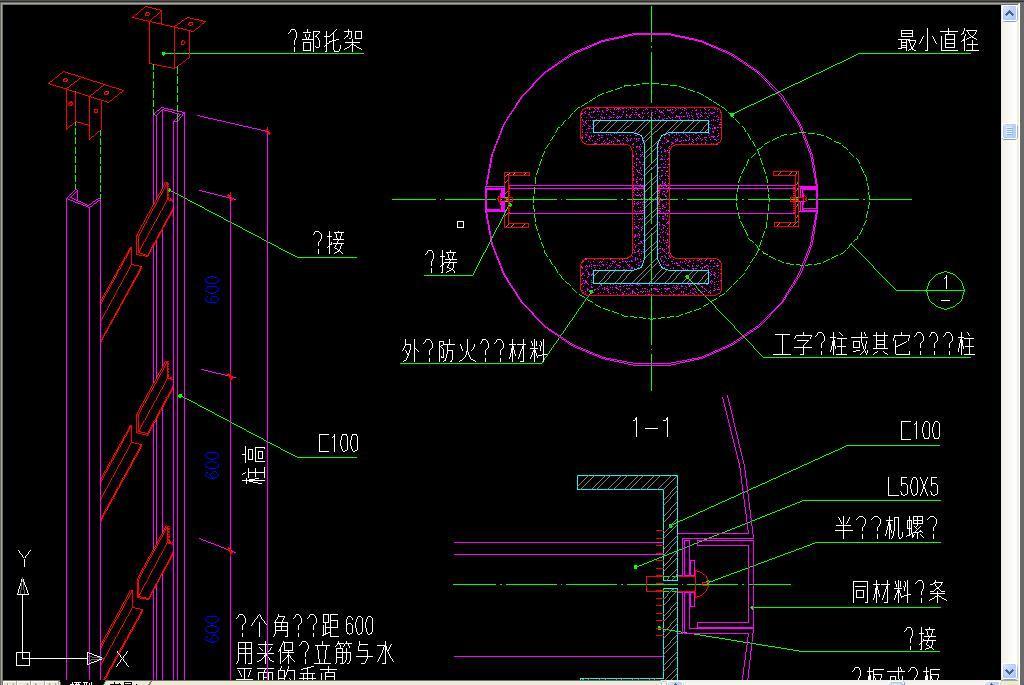 cad图库 室内设计cad图库 cad图纸 > 金属板圆形包柱做法干挂石材圆柱