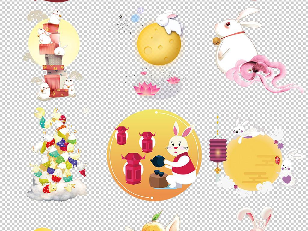 卡通手绘中秋节玉兔兔子png设计