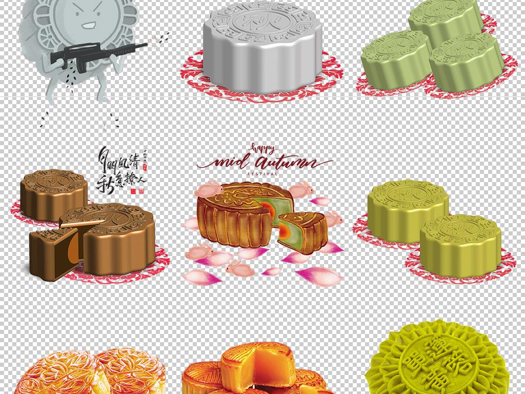 中秋节卡通手绘月饼png图片素材_模板下载(29.34mb)