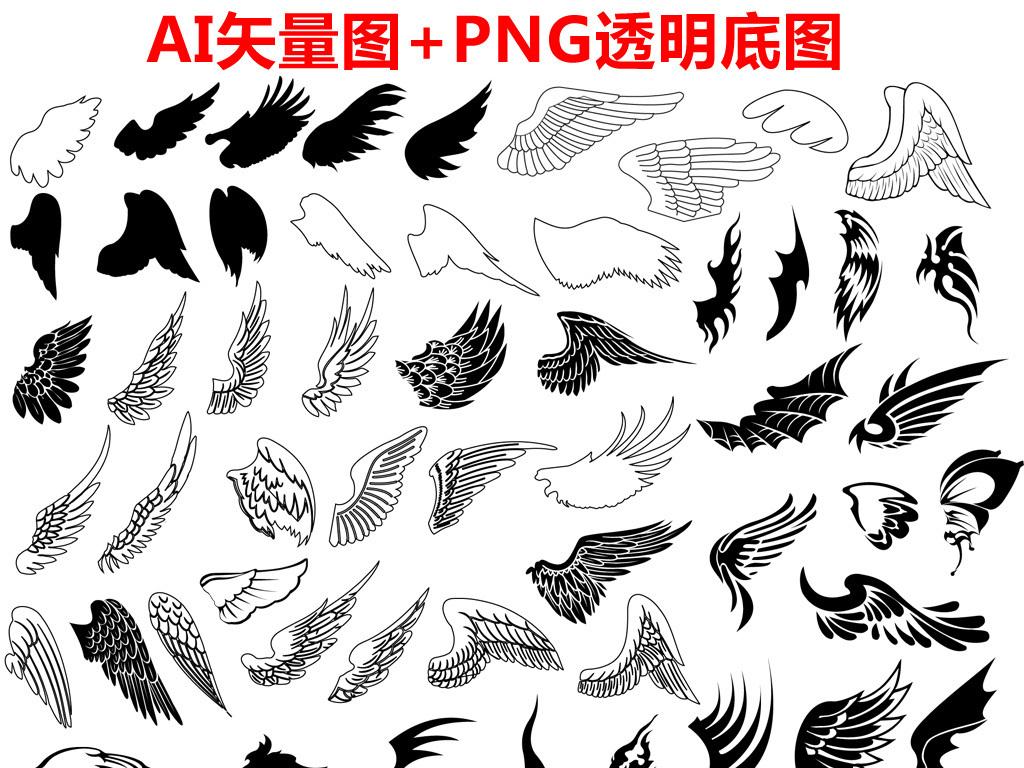 天使翅膀手绘线描羽毛恶魔羽翼标志水印logo设计矢量图案素材