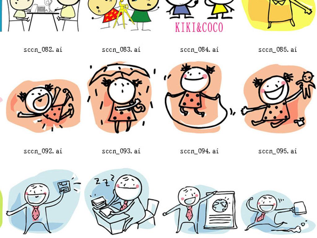手绘涂鸦母婴儿童简笔画幼儿园线描卡通宝宝漫画亲子爸爸矢量素材