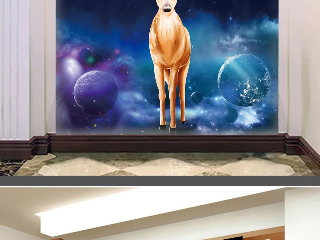 独家原创高清手绘梦幻星空麋鹿高端玄关壁画