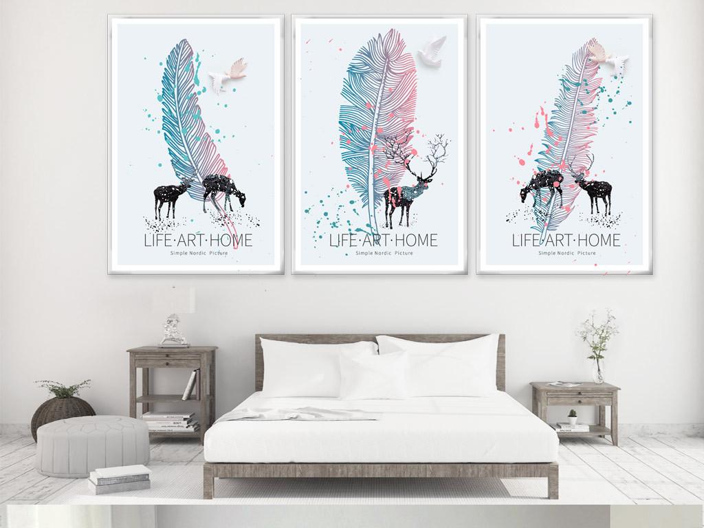 北欧创意简约手绘羽毛森林麋鹿三联装饰画