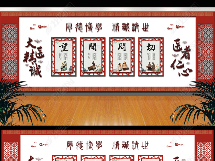 中医馆中医院中式古典中医文化墙设计