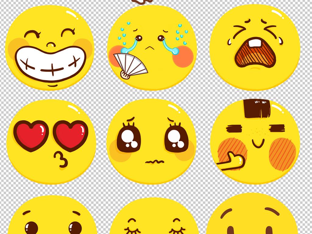 卡通可爱表情素材微信表情包素材png