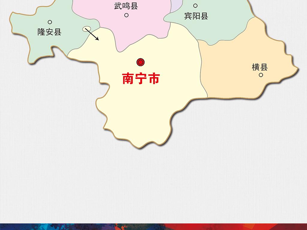 psd)宁行政区地图南宁市地图                                  南宁