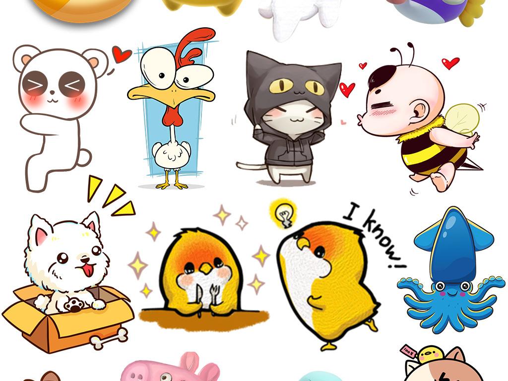 可爱手绘彩绘卡通动物png免抠素材大全