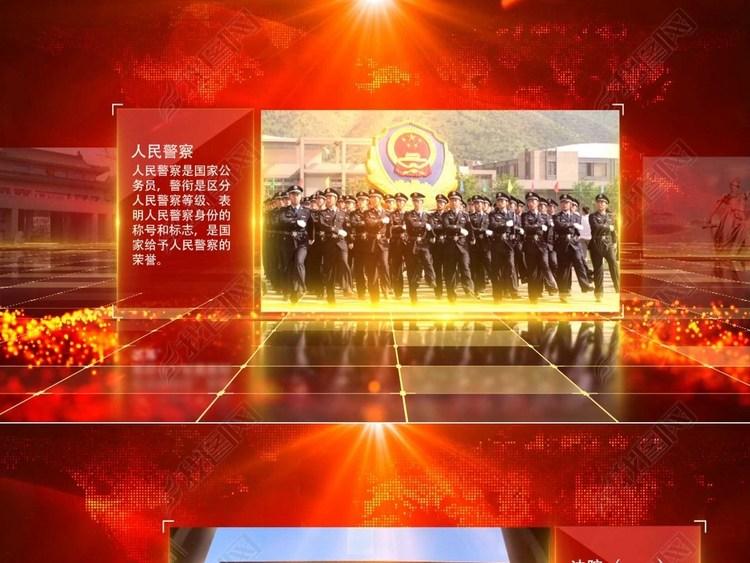 科技图文展示15ae模板党政通用红色科技