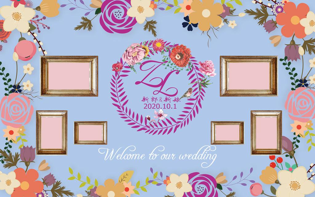 婚纱照大屏背景紫色婚礼金相框照片墙背景照片森系签到水彩背景婚礼