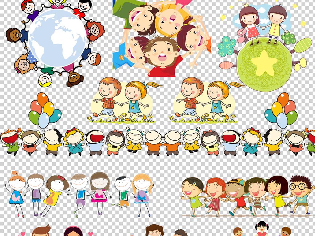 65款卡通儿童小孩学生幼儿手拉手png免抠素材