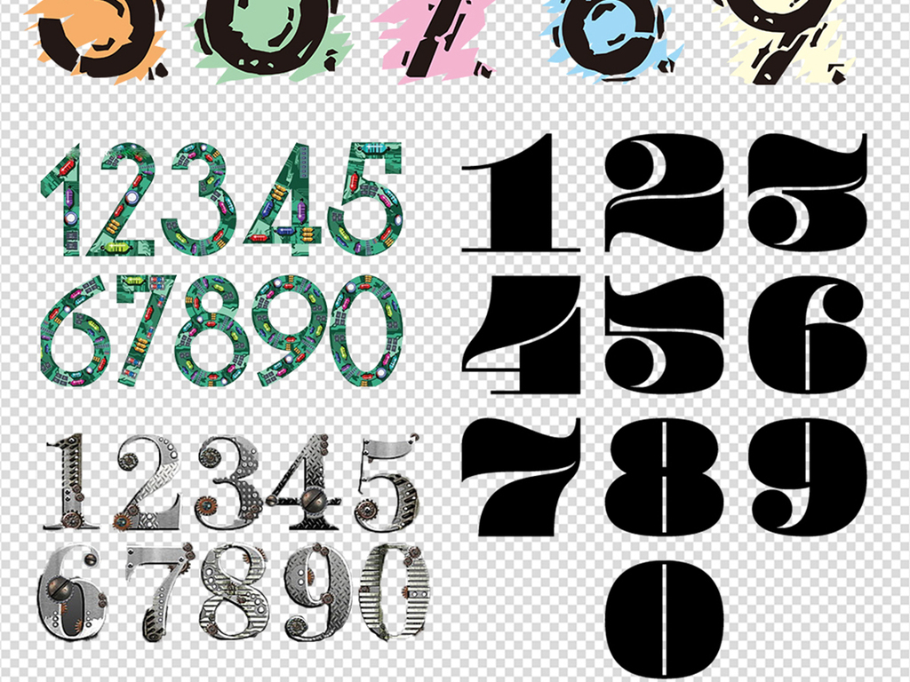 拉伯数字的艺术字_艺术字 艺术字设计 中文艺术字设计 > 阿拉伯数字毛笔数字立体数字