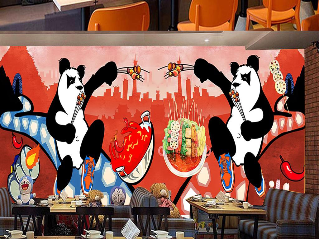 手绘熊猫个性烧烤串串背景墙