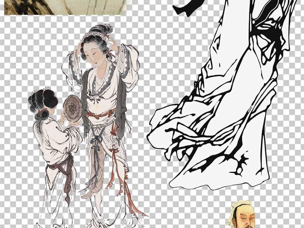 古代历史名人人物PNG透明背景免扣图片下载png素材 其他图片