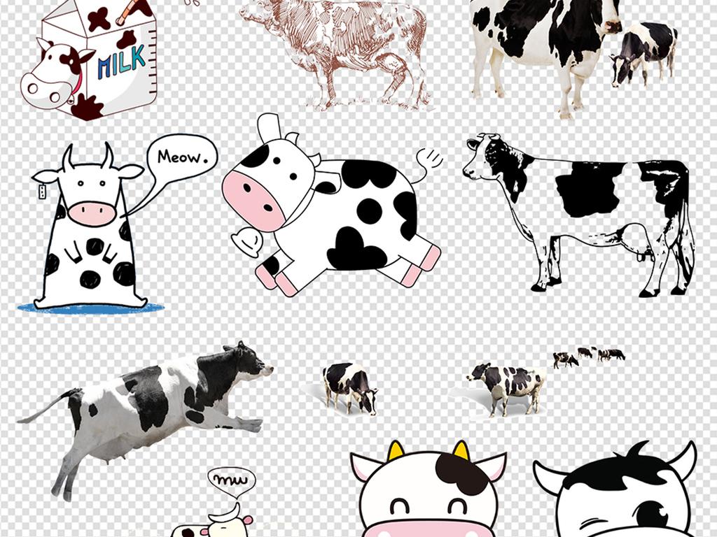 原创60款卡通可爱小奶牛手绘奶牛图片免扣png