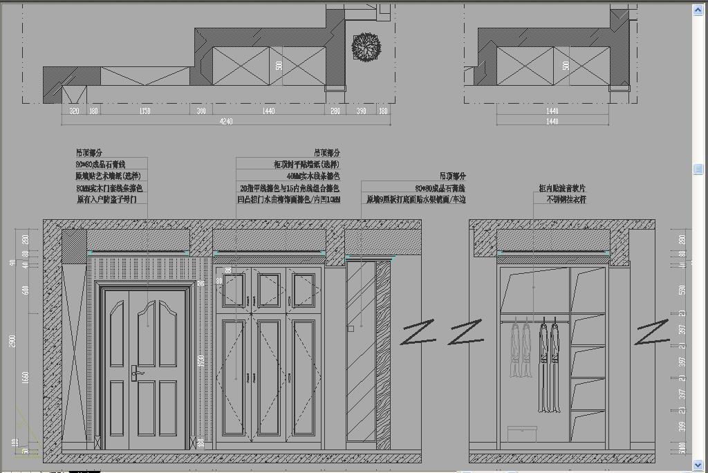 标准实用私人家装立面设计图纸