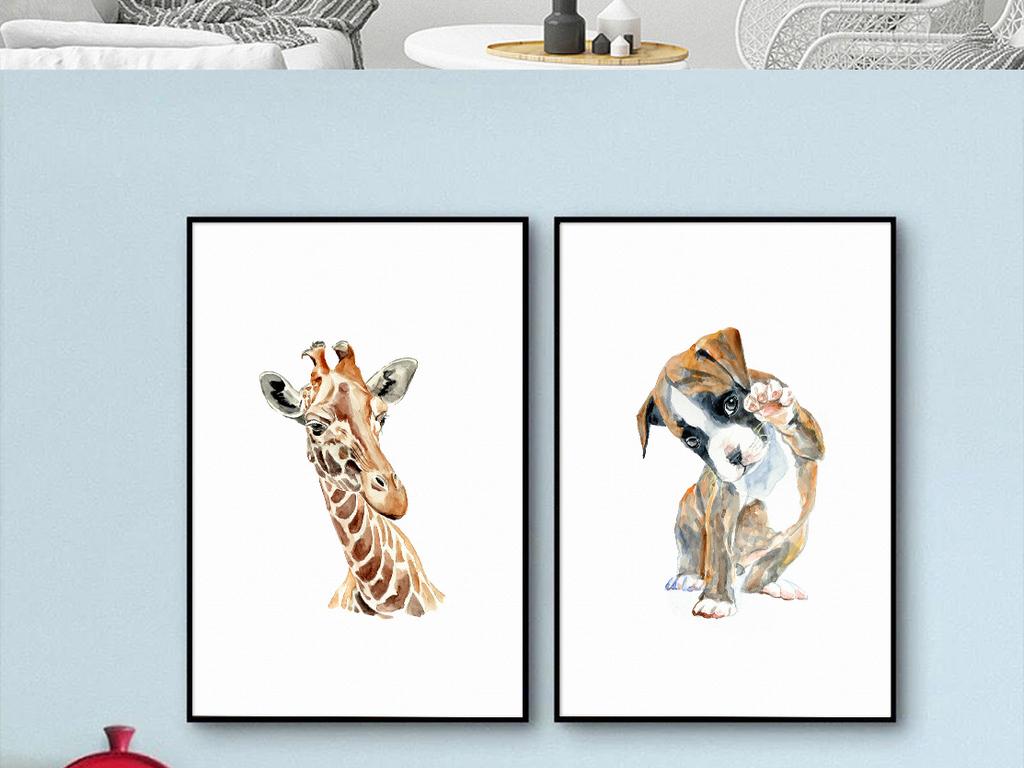 北欧简约水彩手绘狗狗儿童房动物装饰画