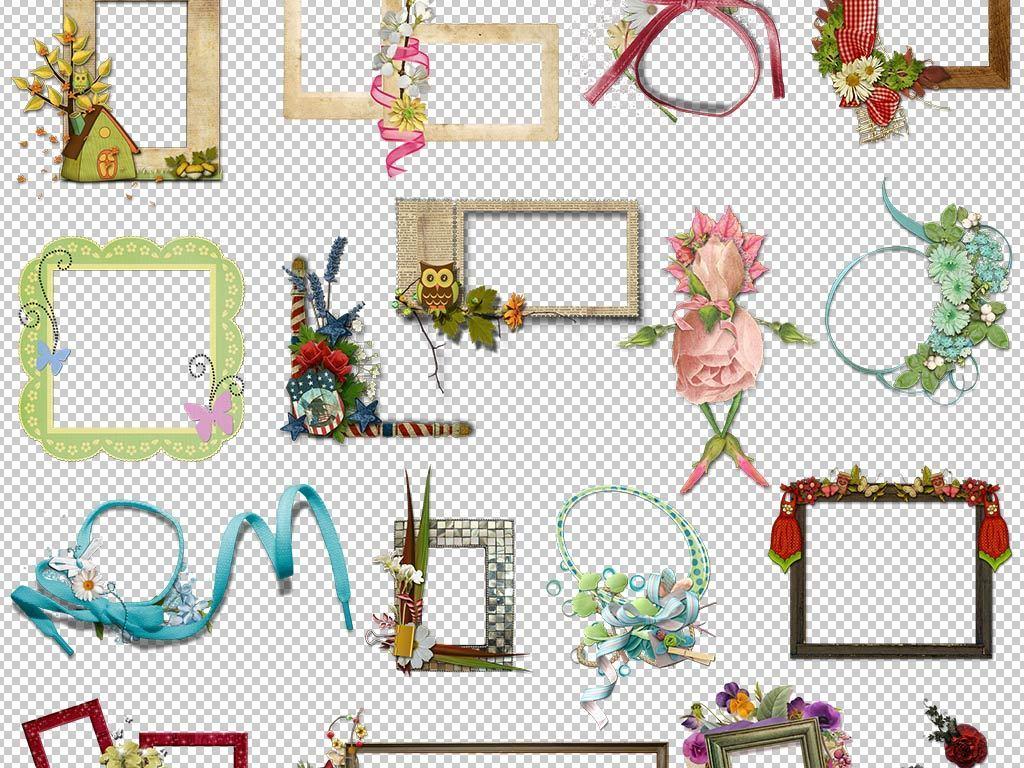 免抠元素 花纹边框 卡通手绘边框 > 95款照片相框花边png免扣素材下载