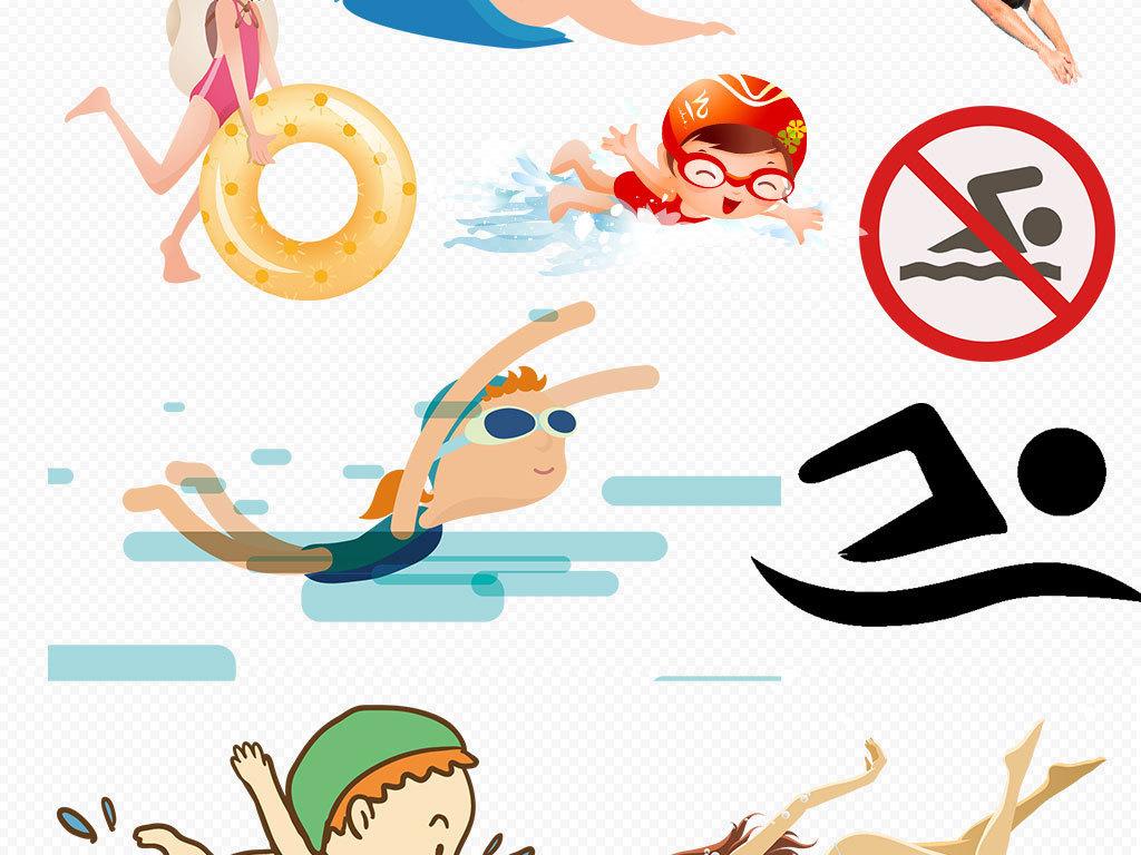 卡通人物游泳海报png设计元素图片