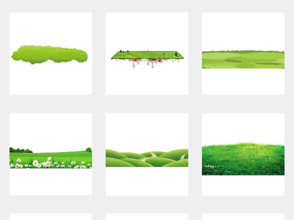 手绘绿色草地草坪草丛高清小草花丛元素
