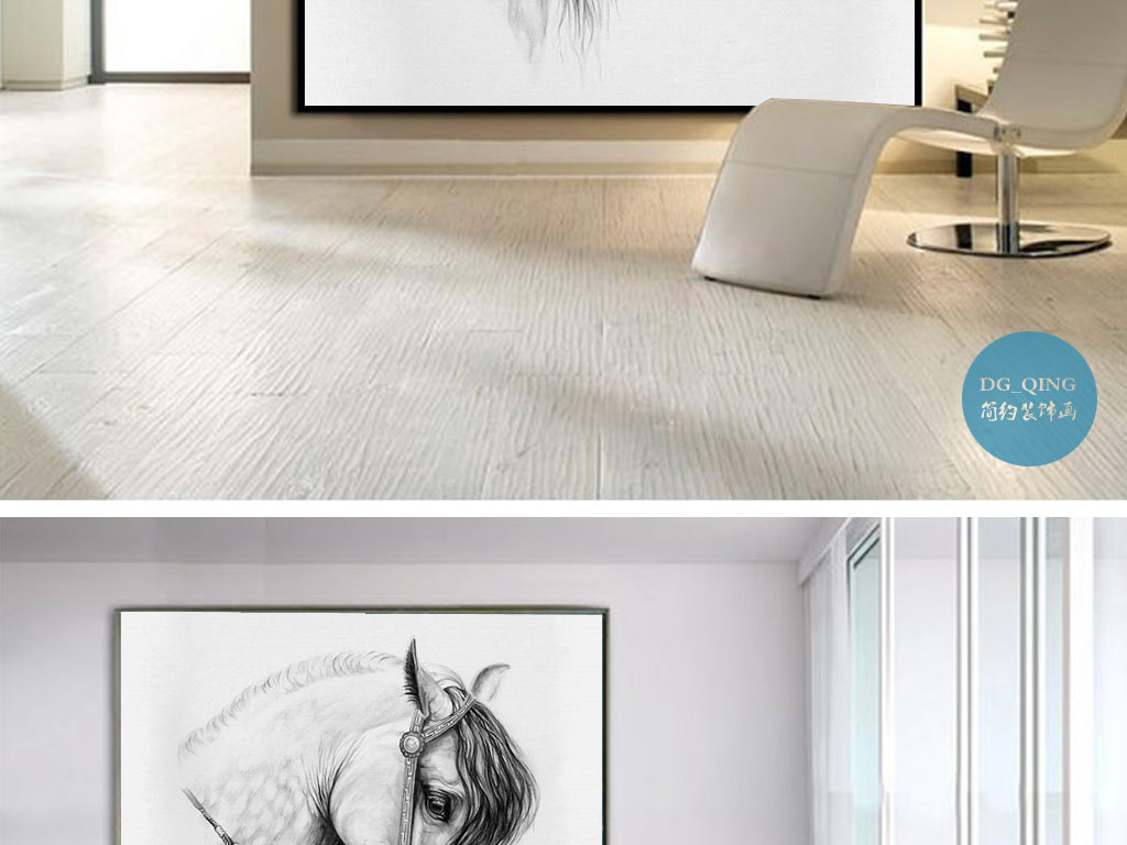 骏马头像黑白铅笔画北欧小清新现代装饰画