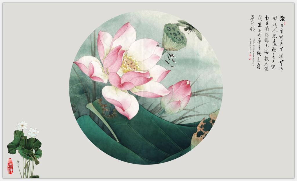 新中式手绘工笔荷花荷香电视沙发背景墙