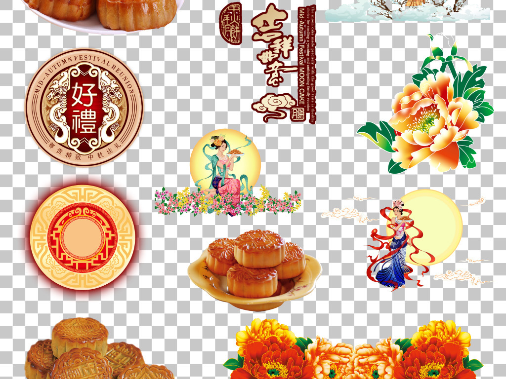 传统圆月中秋节月饼元素免抠png素材