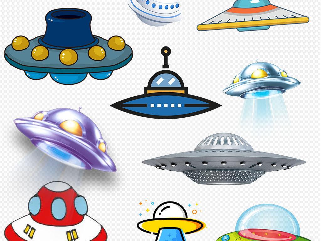 卡通手绘外星飞船ufo飞碟科技png素材